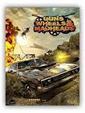 3D Guns Wheels Madheads