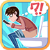 Toilet and Bathroom Rush v1.0.4 APK